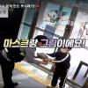 韩国男孩闯警署大喊我要捐东西 警员暖到露出「爸爸微笑」