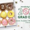 2020届毕业生注意啦,Krispy Kreme 免费甜甜圈不要错过~