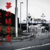 日本迪士尼「休园3个月」模样曝光 网吓:在演阴尸路?