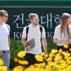 開先例!南韓大學因新冠肺炎疫情退還部分學費