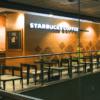 Starbucks 菜单新增植物肉餐点