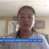 發音像髒話?美教授要越裔學生改取英文名 遭停職處分