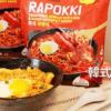 """韓國第一國民美食來了! DONG WON 東遠 """" RAPOKKI 拉麵炒年糕"""""""