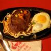 台式牛排「荷包蛋要不要翻面」?網開戰:這樣吃才美味