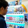 用「脸」就能买!  日本首例脸部辨识功能自动贩卖机展开实验