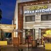California Pizza Kitchen 申請破產了?不知有多少店要倒…