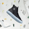 把廢棄物變潮流單品 Nike、Converse讓你穿時髦又能兼顧環保