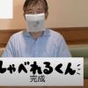防疫升級!日餐廳推奇招 用餐巾紙「戴口罩也能吃飯、聊天」