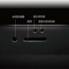 iPhone聽筒上的「神秘黑點」是啥? 她揭答案加碼另個隱藏小孔用途
