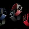 Apple 秋季发布会: 新Apple Watch、iPad 更新  没 iPhone12