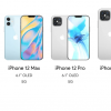 iPhone12哪點最吸引人? 國外零售商統計有三大項目