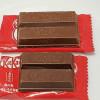 KitKat 巧克力新包裝有詭?粉絲秤重崩潰:縮水2公克!