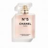 用 N°5 完整全身香氛儀式感!Chanel 5款 N°5 必收新品