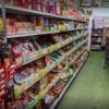 New Tin's Market 新天生市场  Oakland 市中心的传统华人食品小市场