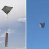 外星人?美戰機目擊不明飛行物「海面冒出盤旋高空」