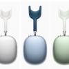 真的出現了!蘋果推出 AirPods Max 耳罩式無線降噪耳機