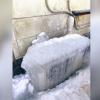 開暖氣還是冷…他驚見室外機凍成大冰塊 網笑:冰河時期?