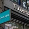 Tiffany 併入 LV 母公司 LVMH 183年歷史年正式揮別獨立之身