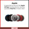 傳 Apple 3月將開新品發佈會 AirTags、iPad Pro 有望登場
