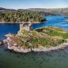 地球唯一淨土?8萬英鎊買蘇格蘭島嶼 還加送古堡享受零病毒入侵