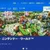 想去!大阪 Universal Studios 全球首創 Super Nintendo World 正式對外開放