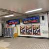 日本車站改名「柯南站」秒出事 網嚇壞:我還是搭公車好了