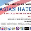 洛杉磯 Thai-American 美國泰裔反亞裔仇恨犯罪集會(4/8)