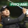 「大庄家 Journey」高球场 4月5日及6日举办第14届「CM Pro-Am」高尔夫球邀请赛