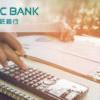 CTBC 网上银行更加安全便捷!线上开户仅需5分钟