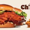 Burger King 迄今為止最贊的漢堡?Ch'King chicken sandwich 即將全美開售(6/3)
