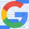 Google 搜寻能力进化 数秒辨识800种疫苗用语