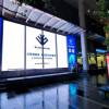 慈善加密貨幣 Elongate 全球宣傳 台灣為亞洲第一站
