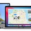 Apple Map 新功能 開車可用 Siri 快速回報事故