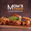 韓國炸雞快餐 Mom's Touch 進軍北美  首站洛杉磯