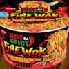 挑戰你的辣味底線 日清在 Walmart 推出 Hot & Spicy Fire Wok Volcanic Mongolian Beef杯麵
