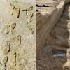 2.3萬年前美洲最古老人類足跡出土 再次改寫歷史