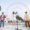 〈愛在夏天〉2021 Love In Summer版 抓住夏日尾聲!告五人遊樂園之旅 超想登全世界摩天輪