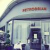 Petrossian 法國高級魚子醬專賣店