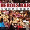 Heroes Bar & Grill