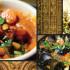 Cleo 现代中东与地中海风味的小吃为卖点  多元口味满足你的欲望