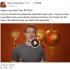 Facebook 創始人札克柏格(Mark Zuckerberg)用中文給您拜年啦