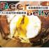 Beer Belly 为了大口吃起司炸物配啤酒  多跑几哩路也甘愿