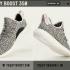 Kanye West × Adidas 即将推出全新联名鞋款:Yeezy Boost 350!