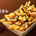 甜甜加咸咸碰出新滋味~日本麦当劳开始供应巧克力薯条~