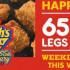 我還要吃十支雞腿! Church's 歡慶周年 Happy Hour Leg & Thighs 一支只要65 cents!