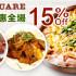OB Square 韩式居酒屋- 尔湾吃、喝、玩、乐新据点!