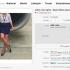 空姐上網賣「自然體香」二手絲襪 最多可賺650美元