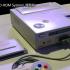 這台任天堂與Sony的夢幻遊戲機將拍賣 成交價碼受關注
