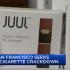 研究:Juul電子煙尼古丁配方與萬寶路香菸幾乎相同