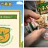 澳洲野火肆虐數月 網友獻策:買「小熊餅乾」也能拯救無尾熊